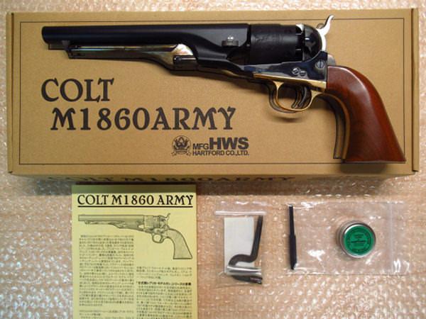 ハートフォード HWS コルト M1860 アーミーコンバージョンモデル
