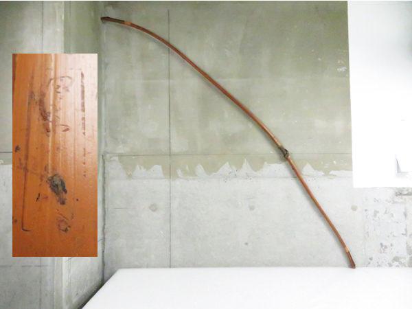 弓道 弓術 武具 弓  全長約213cm 重量約716g 銘不明 管理弓0711AII