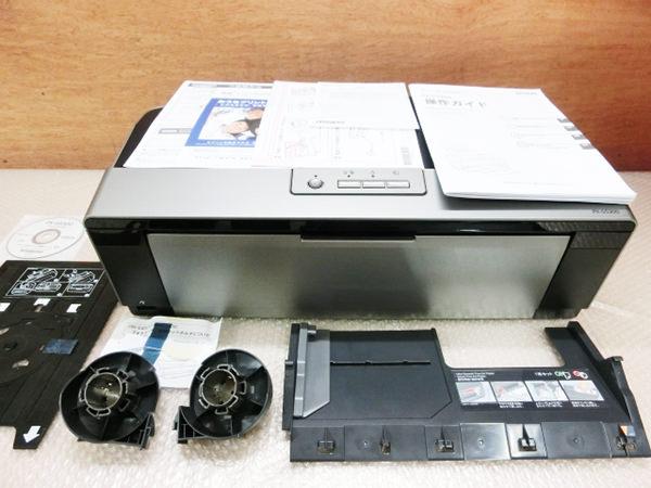 EPSON エプソン Colorio PX-G5300 インクジェットプリンター