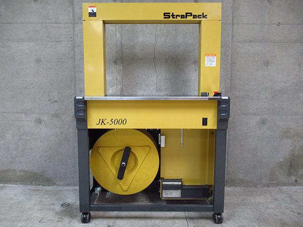 StraPack ストラパック エコノミー型自動梱包機 JK-5000 PPバンド用結束機 管理20D0723A