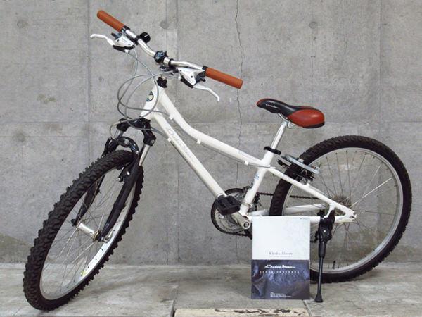 コーダーブルーム asson 1.0 Juniors-24 キッズ 自転車 パールホワイト 125cm~145cm 2T0903A