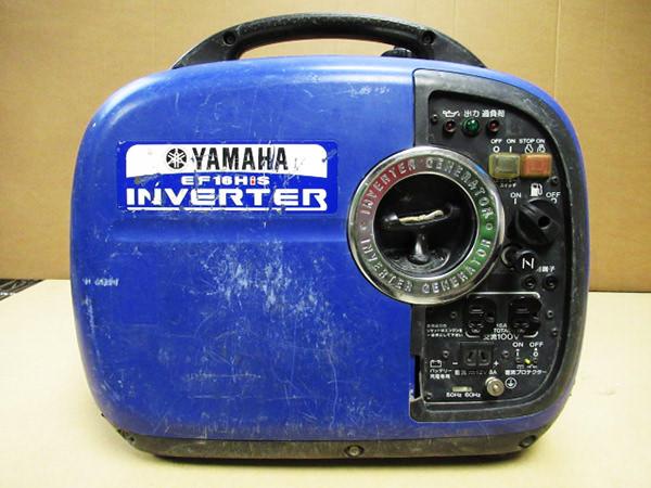 ヤマハ YAMAHA EF1600is EF16His インバーター発電機