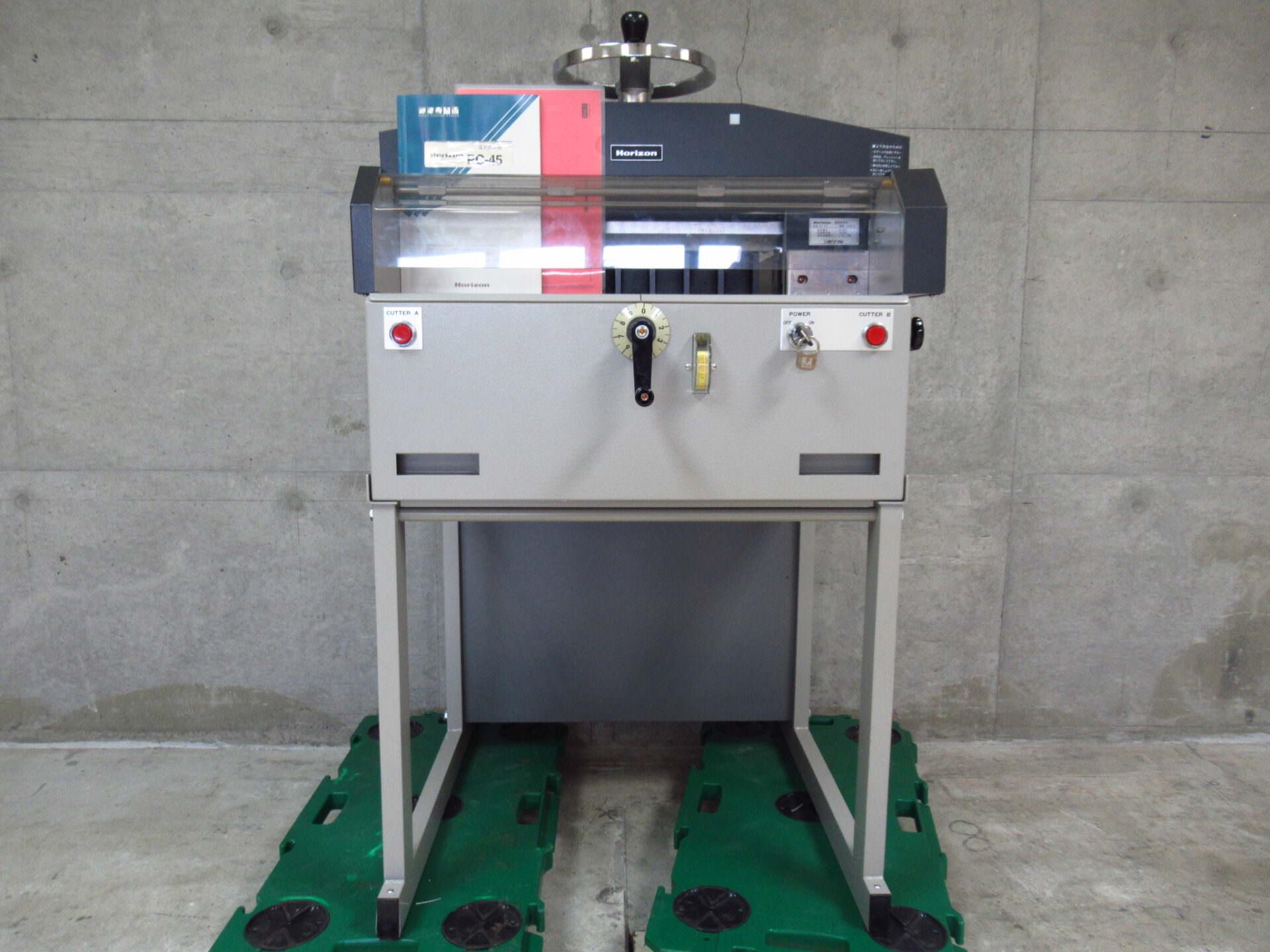 Horizon 電動断裁機 PC-45