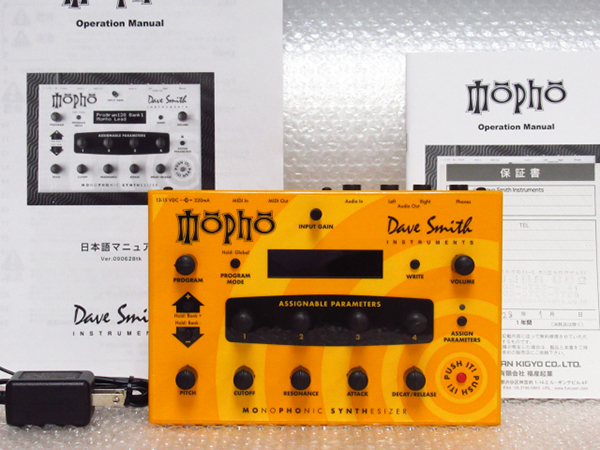 Dave Smith デイブスミス Mopho モホォ アナログシンセサイザー 音響機器 管理2T1124I