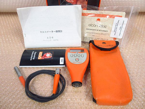 elcometer エルコメーター 電磁式膜厚計 456