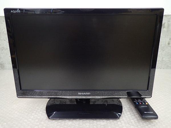 SHARP シャープ LC-19K90 アクオス 液晶カラーテレビ